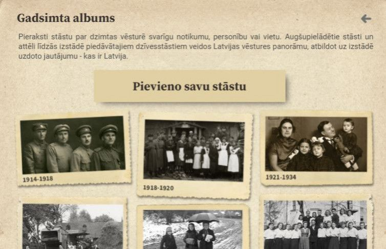 Gadsimta albums