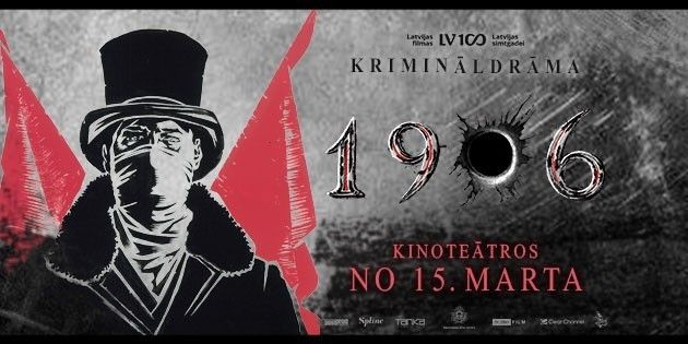"Filma ""1906"""